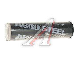 Сварка холодная STEEL черная 57г ABRO ABRO AS-224-R, AS-224-R
