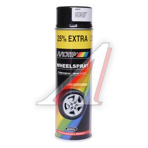 Краска для дисков черная 500мл MOTIP MOTIP 04018