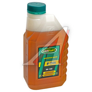 Масло веретенное И-20А 1л OIL RIGHT OIL RIGHT И-20А, 2590