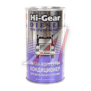 Присадка в дизельное топливо для увеличения цетанового числа 325мл HI-GEAR HG3435