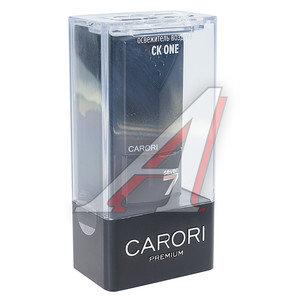 Ароматизатор воздуха на дефлектор Seven ck one жидкостный с пробником CARORI SEV-1