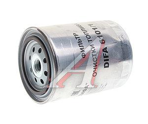 Фильтр топливный ЗИЛ-5301,МТЗ тонкой очистки (дв.ММЗ-245) DIFA 020-1117010, 6101/1(комплектация), ФТ020-1117010