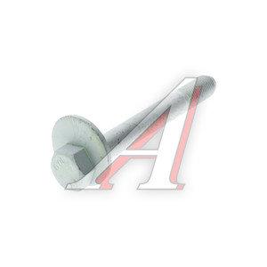 Болт SSANGYONG Kyron (05-),Actyon (05-) крепления рычага переднего нижнего передний (L=125мм) OE 4458009010