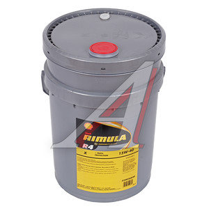 Масло дизельное RIMULA R4Х мин.20л SHELL SHELL SAE15W40
