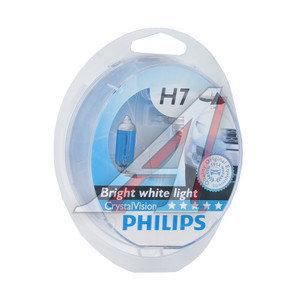 Лампа 12V H7 55W + W5W/T105 PX26d бокс 2шт.+2шт. Crystal Vision PHILIPS 12972CVSM, P-12972CV2, АКГ 12-55 (Н7)