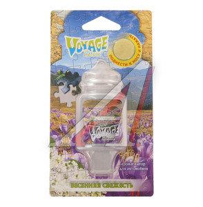 Ароматизатор подвесной мембранный (весенняя свежесть) 5г Voyage FOUETTE V-01