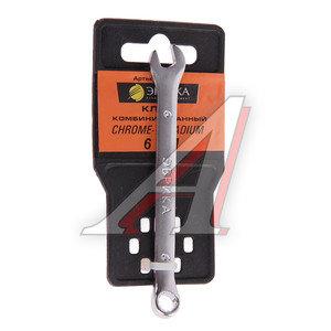 Ключ комбинированный 6х6мм сатинированный ЭВРИКА ER-31006