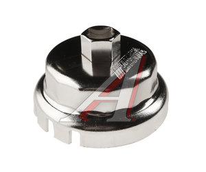 Съемник фильтров масляных 64.5мм 14-ти гранный (TOYOTA LEXUS -07) чашка JTC JTC-4859A