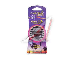 Ароматизатор на дефлектор (ягодный микс) Vent Clip масло твердое 40г CALIFORNIA SCENTS 091400027940