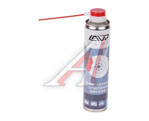 Очиститель тормозной системы 400мл LAVR LAVR Ln1495, Ln1495
