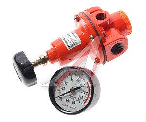"Регулятор давления с манометром 3/8"" для пневмосистем FORSAGE SB-1231, FS-SB-1231"
