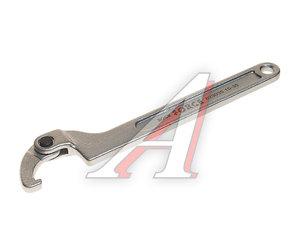 Ключ раздвижной 15-35мм С-образный с фиксатором и крюком под пазовую гайку ROCK FORCE RF-823035