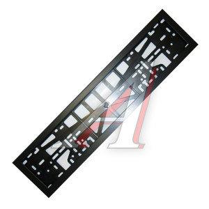 Рамка знака номерного сталь черная на пластиковой подложке AB-017B