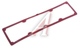 Прокладка ЗИЛ-130 крышки клапанной красная АВТОПРОКЛАДКА 130-1003270-А