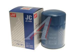 Фильтр масляный HYUNDAI HD65,72,78,County дв.D4AL/DB/DD (JC-H06) JHF 26311-45010, OC297