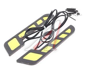 Огни ходовые дневного света 12V комплект Х-PRO G8