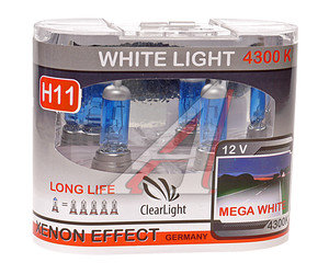 Лампа H11 12V 55W White Light бокс (2шт.) CLEARLIGHT MLH11WL
