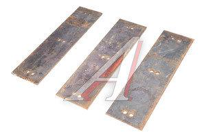Нож МТЗ,ЭО-2621,2626,ТО-49 на отвал (прямой) 6-отверстий комплект 3шт. сталь 65Г 655х14х180 (036), 655х14х180 (36)