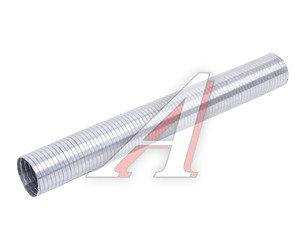 Металлорукав d=60мм, L=0.5м ЕВРО-3 (профиль ASB) (оцинк) WESTFALIA S35060, S-35060-60-500