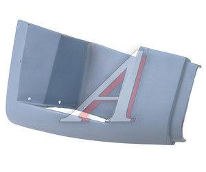 Щиток КАМАЗ-65115 нижней подножки правый (грунт) РАИФ 65115-8405114-01, 65115-8405114