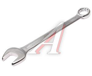 Ключ комбинированный 35х35мм JTC JTC-AE2435