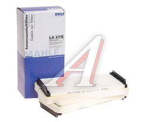 Фильтр воздушный салона MERCEDES E (W210),S (W220),CL (C215) (2шт.) MAHLE LA47/S, A2108300018