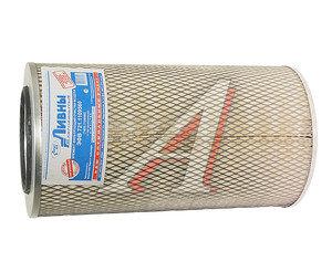 Элемент фильтрующий КАМАЗ воздушный ЕВРО-2 ЛААЗ 721-1109560, ЭФВ 721-1109560