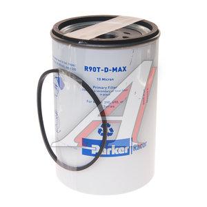Фильтр топливный HYUNDAI SCANIA сепаратора (резьба снаружи) (10micron) в сборе с колбой Parker RACOR R90T-D-MAX,