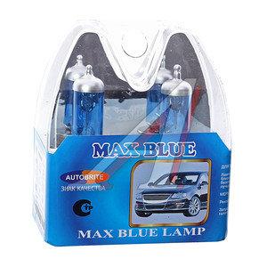 Лампа H4 24Vх75/70W (P43t-38) Autobrite Maх Blue (евробокс) 2шт. MS H4-24-75/70