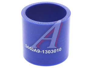 Патрубок МАЗ радиатора подводящий верхний (L=60мм d=50мм) силикон 5440A9-1303010