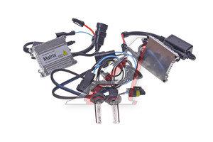 Оборудование ксеноновое набор HB4 5000K MATRIX MATRIX HB4 5000K набор