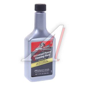 Жидкость гидроусилителя руля 0.354л GUNK GUNK M27-13, M2713