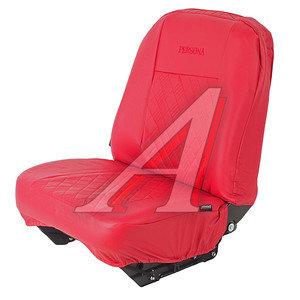 Авточехлы универсальные экокожа (AIRBAG 6 молний) алые/красные (13 предм.) Persona Full AUTOPROFI PER-1305GF PIMENTO,