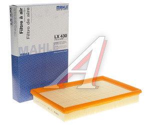Фильтр воздушный OPEL SAAB MAHLE LX430, 834293