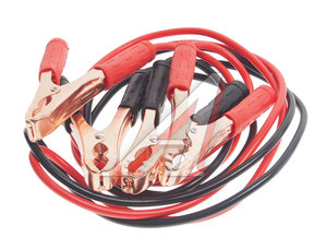 Провода для прикуривания 300А 2.5м в сумке EL-2206/ 3002