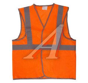 Жилет сигнальный (размер XL) светоотражающий оранжевый СИБРТЕХ 89513
