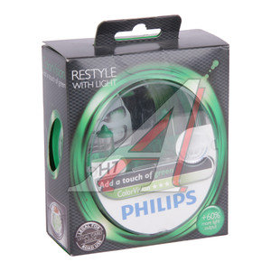 Лампа 12V H7 55W + 60% PX26d бокс 2шт. Green ColorVision PHILIPS 12972CVPGS2, P-12972CVPG2