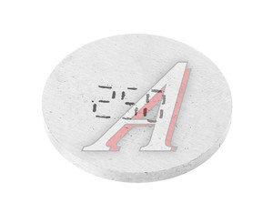 Шайба ВАЗ-2108 регулировочная клапана 2.50 2108-1007056-*2.50, , 2108-1007056