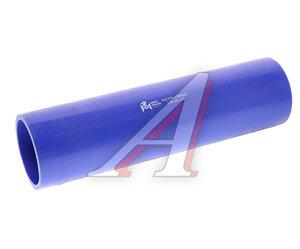 Патрубок МАЗ радиатора отводящий нижний синий силикон (L=290мм,d=70х60) 642290-1303025