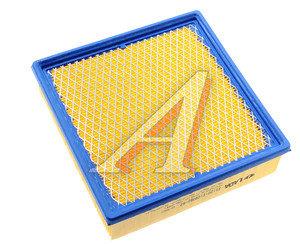 Элемент фильтрующий ВАЗ-2108-2115,2123i воздушный в упаковке АвтоВАЗ 2112-1109080-82 GB-9597c, 21120110908082, 2112-1109080