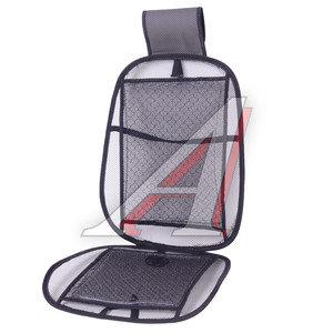 Накидка на сиденье массажная сетка 1шт. черная PSV 111593, 111593 PSV