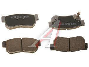 Колодки тормозные HYUNDAI Sonata (03-),Getz,Tucson KIA Sportage (04-) задние (4шт.) HANKOOK FRIXA S1HXGR, 58302-17A00
