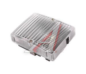 Плафон освещения кабины ЗИЛ-5301,4331 24V ОСВАР 0026.123714