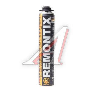 Пена монтажная огнеупорная 750мл пистолетная REMONTIX PRO RMBFir45