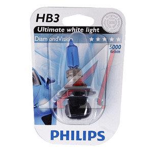 Лампа 12V HB3 65W P20d 5000K блистер (1шт.) Diamond Vision PHILIPS 9005DVB1, P-9005DVбл