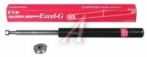 "Амортизатор ВАЗ-2108 передний газовый 2-х трубный ""Excel-G"" KAYABA 365057, 2108-2905003, 2108-2905605"