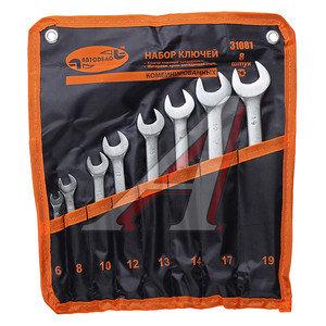 Набор ключей комбинированных 6-19мм 8 предметов в сумке АВТОДЕЛО АВТОДЕЛО 31081, 13509