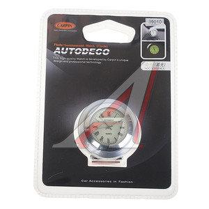 Часы круглые (флюоресцентный экран) SILVER Sports GT GT-39010S