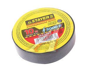 Изолента ПВХ черная 15ммх10м Master STAYER 12291-D-15-10,