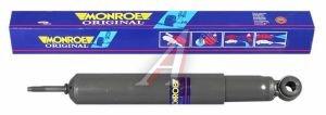 Амортизатор ГАЗ-2410,31105 задний газовый MONROE GAZ MATIK 23460/G1065, 23460, 3102-2915006